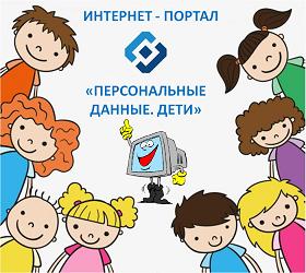 """Сетевой"
